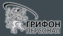 Expotrud.ru Персонал для юридических лиц